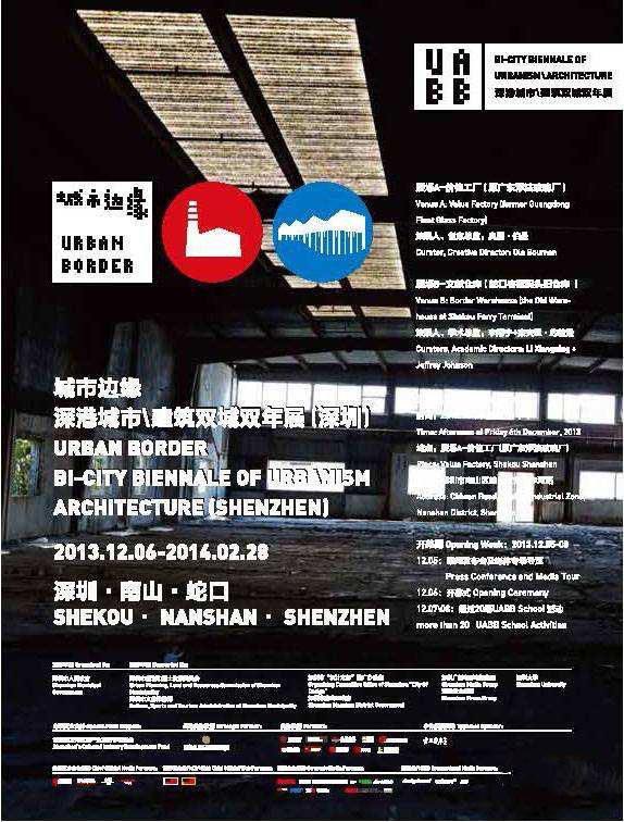 5th Bi-City Biennale Of Urbanism\Architecture (UABB)