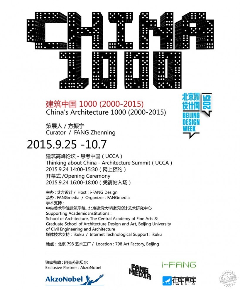 2015 Architecture China 1000 (2000-2015)