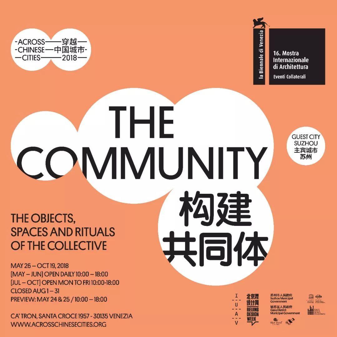16th La Biennale di Venezia-Across Chinese Cities