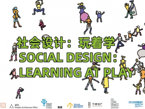 """Exhibition """"Social Design: Learning at Play"""" Opened"""